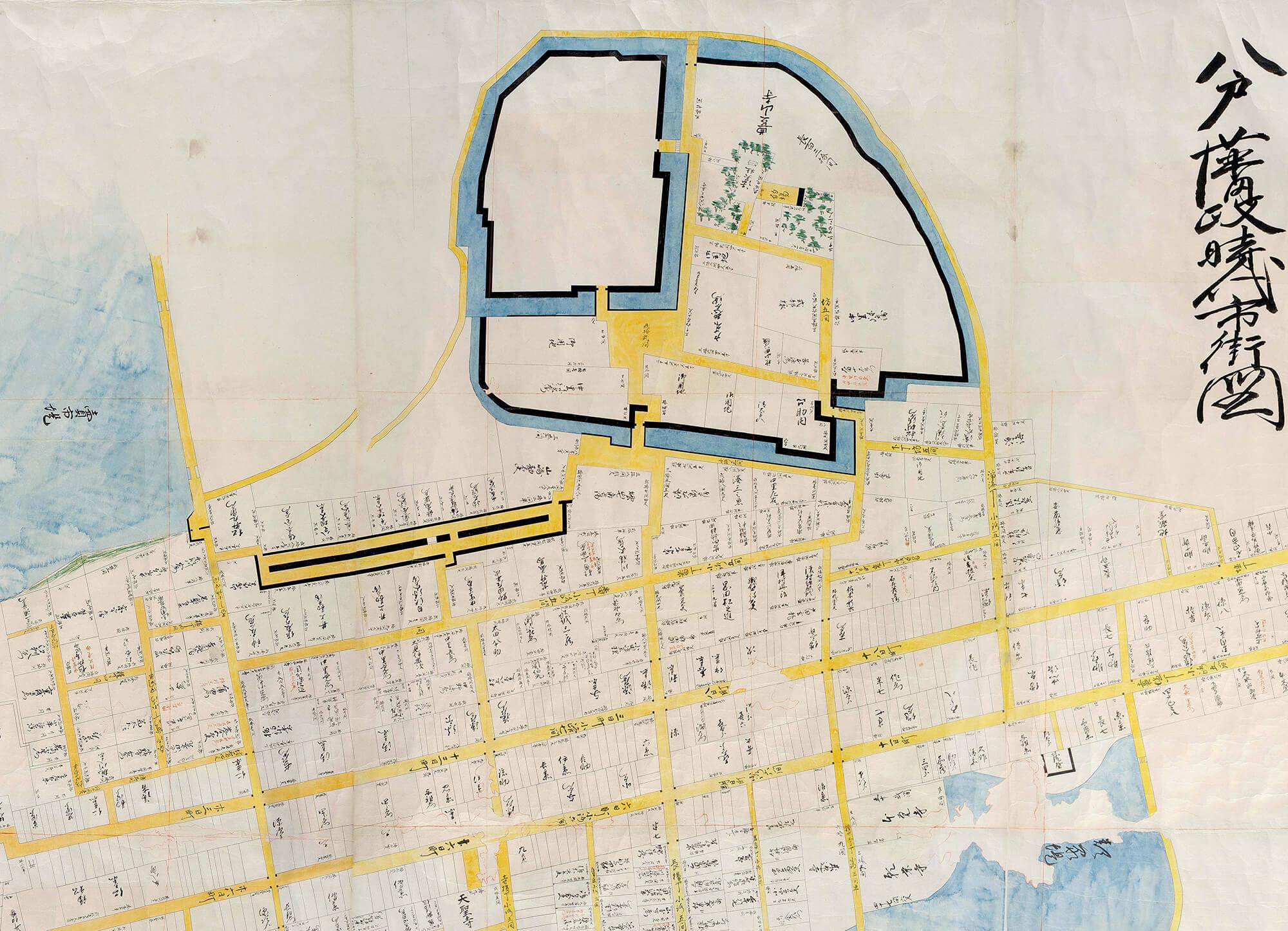 八戸藩政時代市街図 八戸市立図書館蔵
