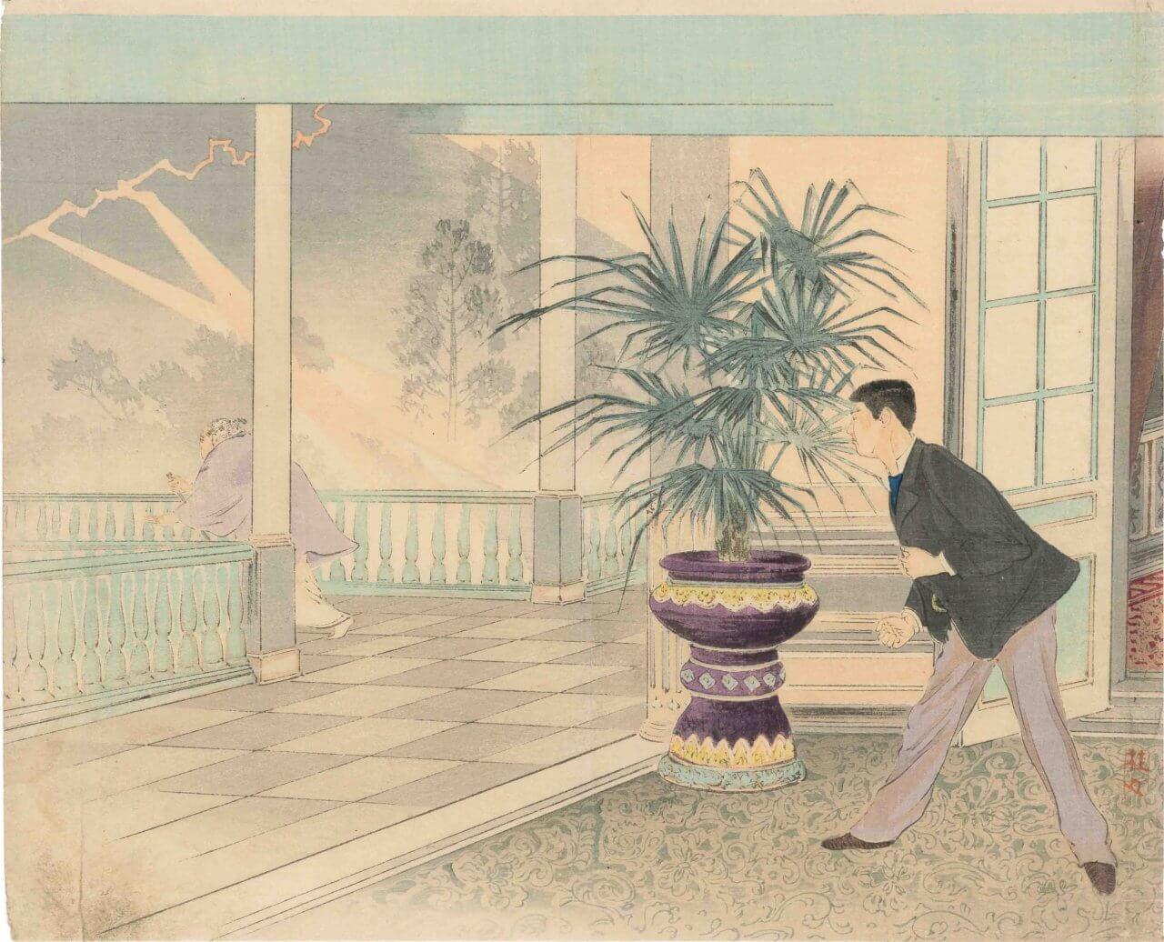 『ふた心』春陽堂