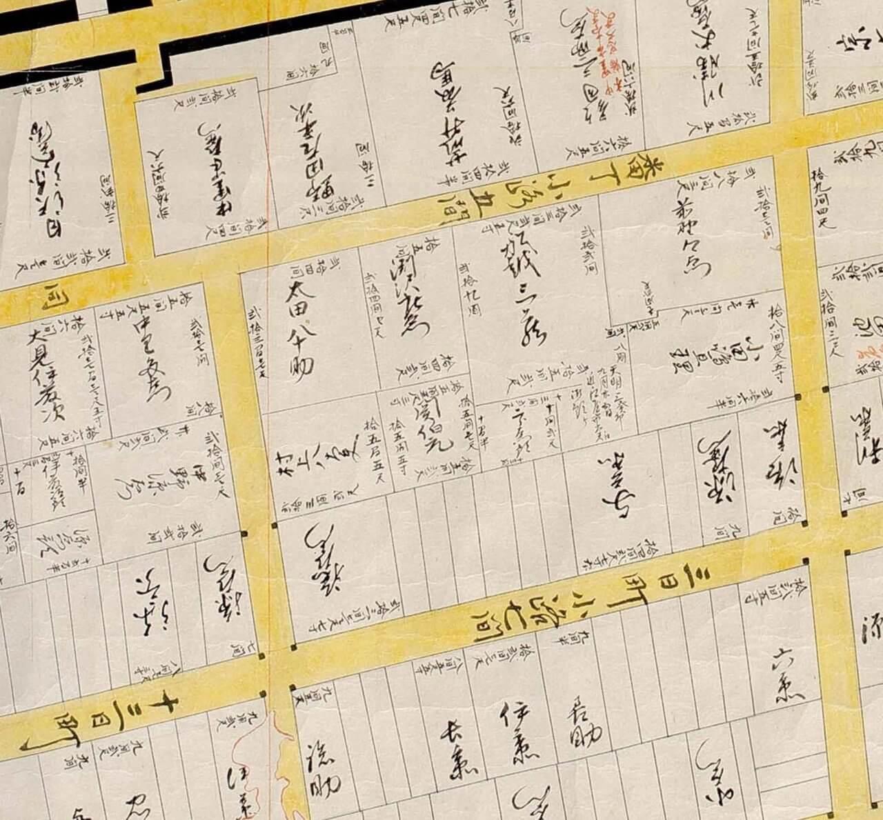 八戸藩政時代市街図(部分3)