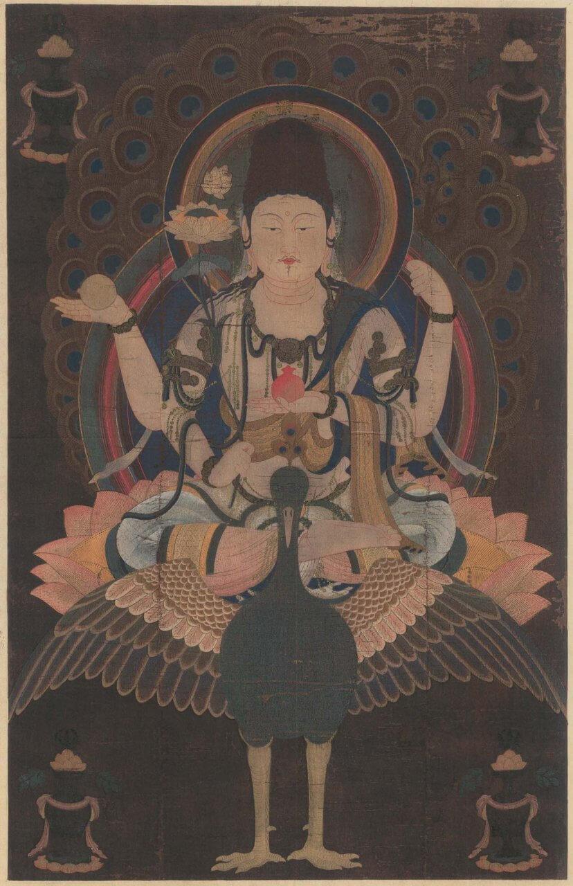 孔雀明王画像(複製木版画)『国華 第二百号』