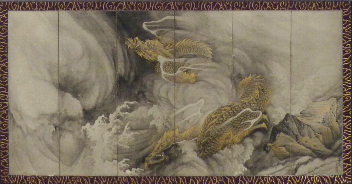 昇降龍図屏風右隻(複製木版画)『円山派画集 第一冊』