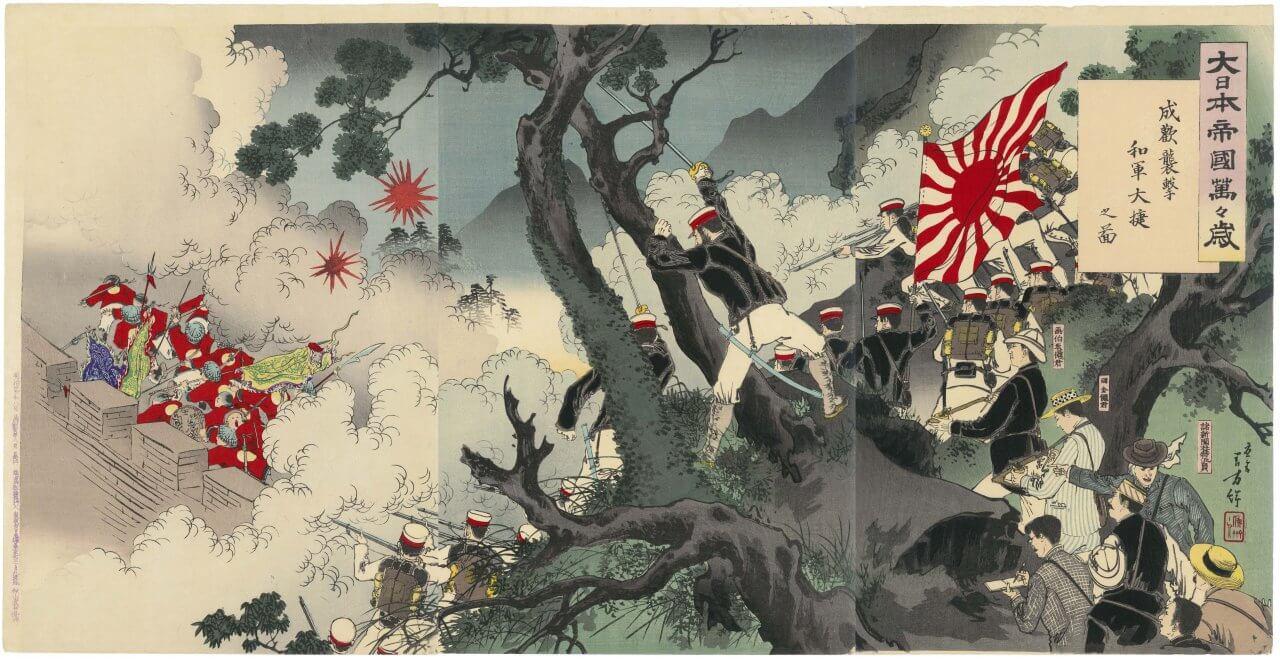 大日本帝国萬々歳 成歓襲撃和軍大捷之図