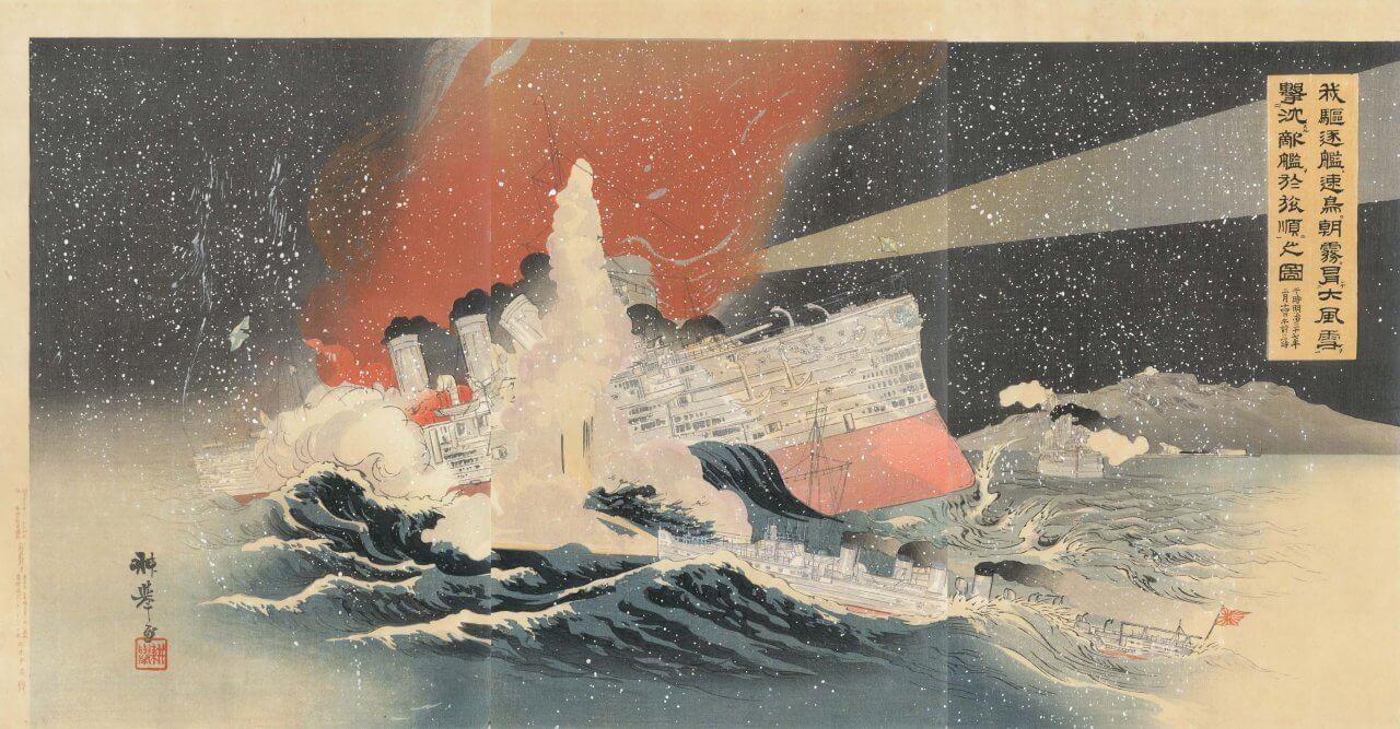 我駆逐艦速鳥朝露冒大風雪撃沈敵艦於旅順之図