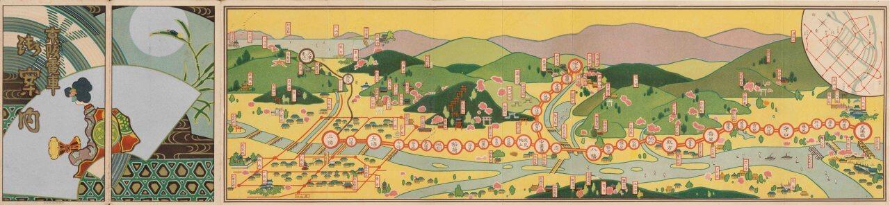 京阪電車御案内