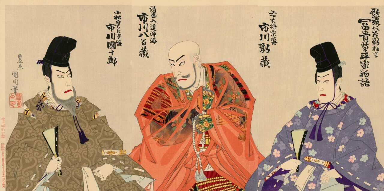 歌舞伎座新狂言 富貴草平家物語