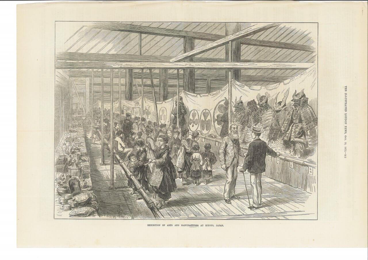 イラストレイテッドロンドンニュースの挿絵『THE ILLUSTRATED LONDON NEWS 1872年10月19日号』より