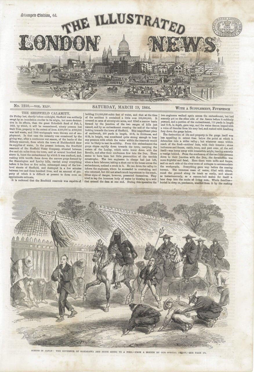 イラストレイテッドロンドンニュースの挿絵『THE ILLUSTRATED LONDON NEWS 1864年3月19日号』より