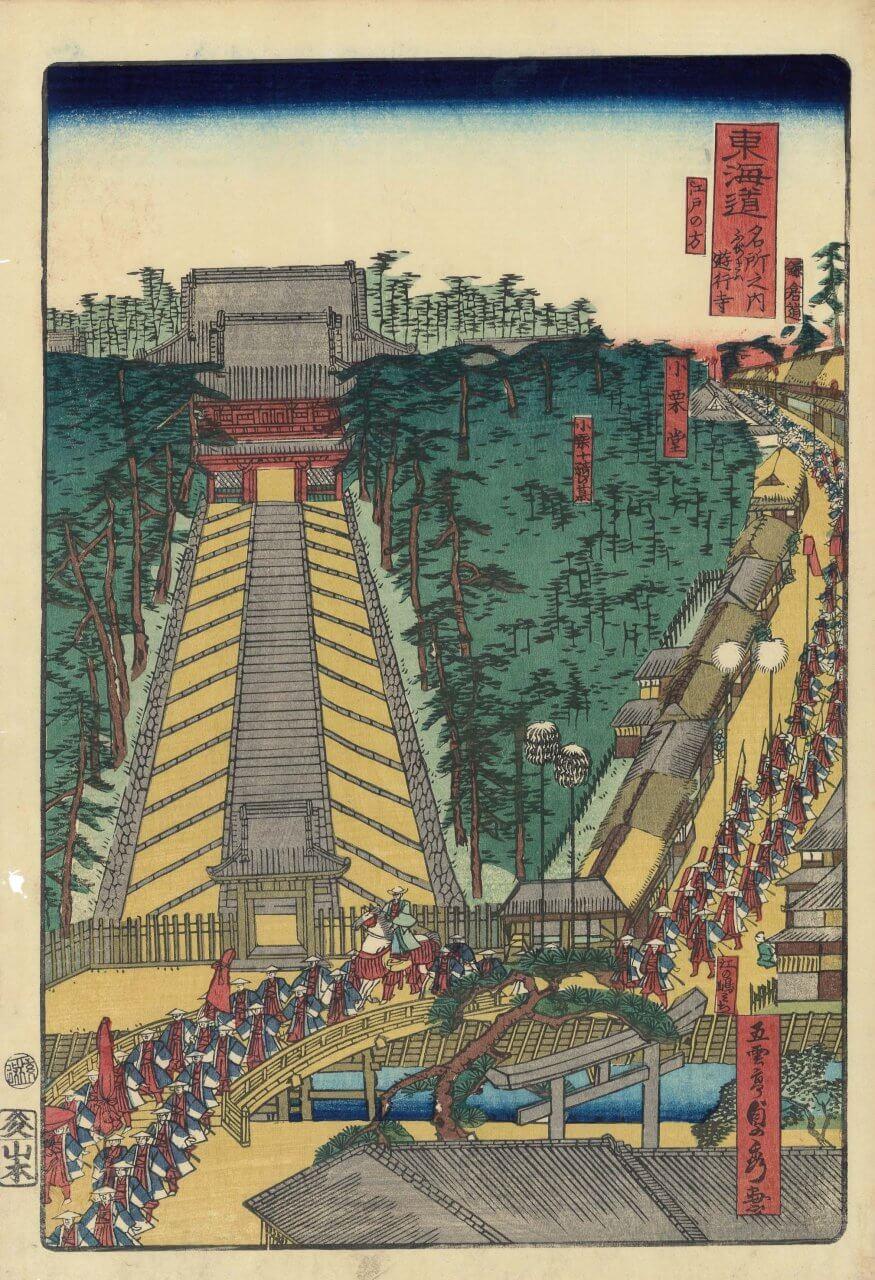 御上洛東海道 ふぢさハ遊行寺