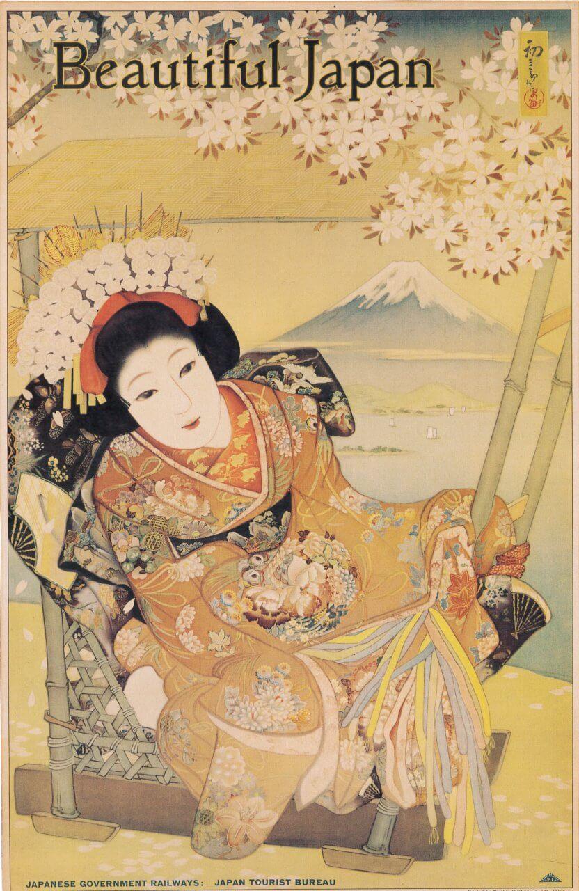 美の国日本(絵はがき版)