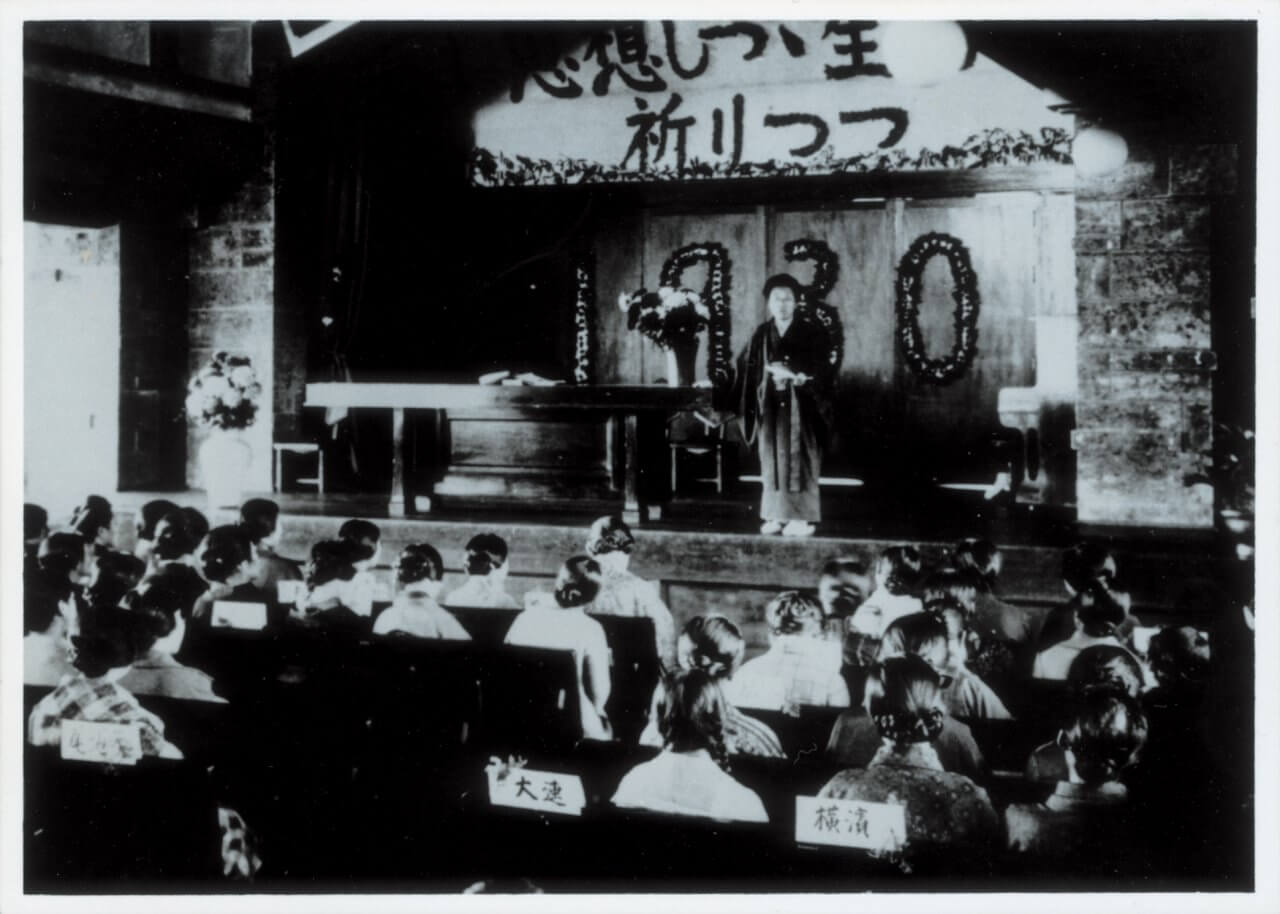 第1回友の会(東京・日本青年会館)