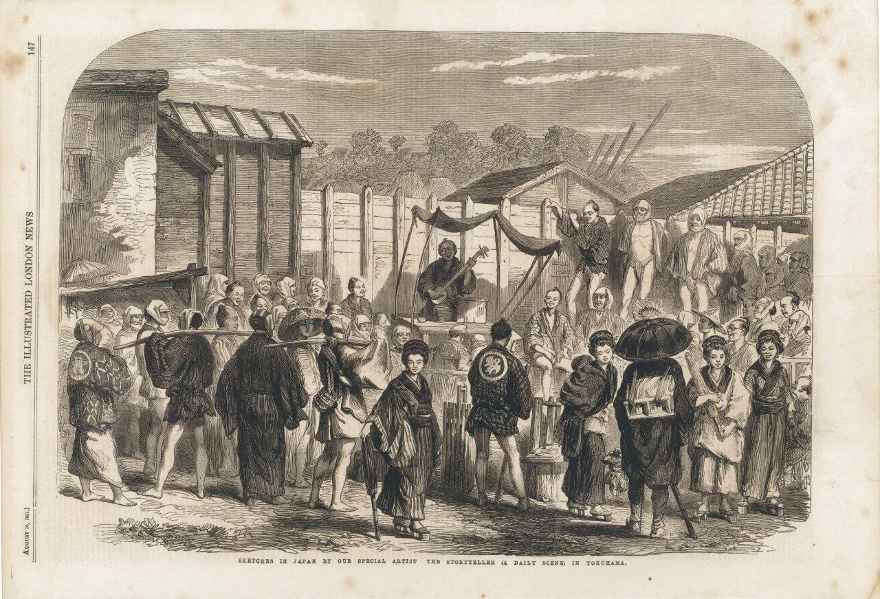 イラストレイテッドロンドンニュースの挿絵『THE ILLUSTRATED LONDON NEWS 1861年8月10日号』より