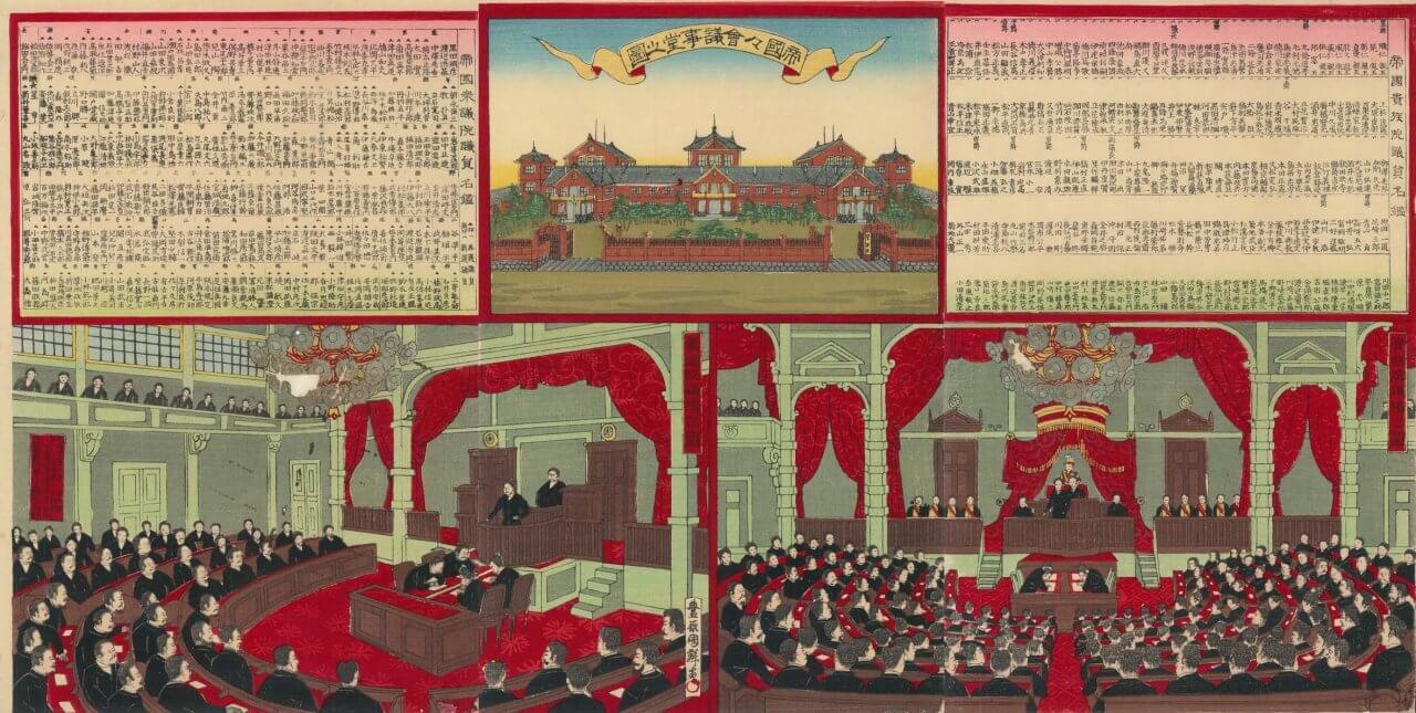帝国々会議事堂之図