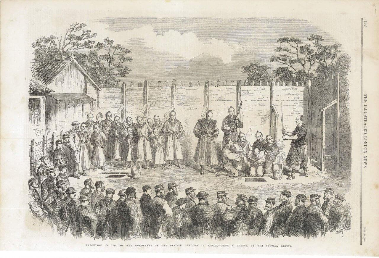 イラストレイテッドロンドンニュースの挿絵『THE ILLUSTRATED LONDON NEWS 1865年2月25日号』より