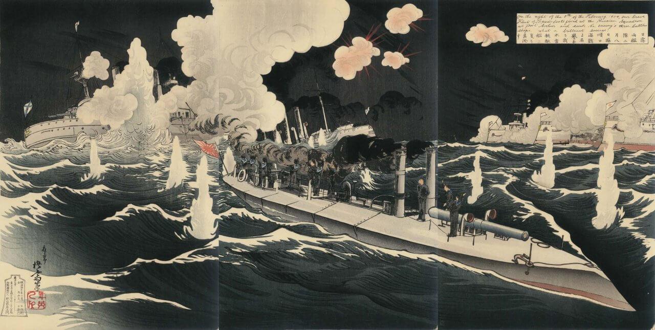 日露両艦隊二月八日旅順口海戦に名誉なる我水雷艇敵艦三隻を撃沈す